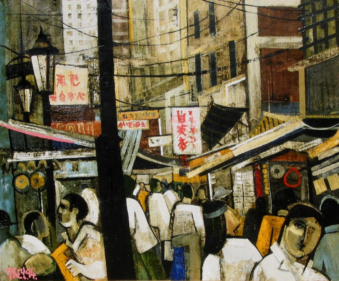 Hong Kong street market, oil 1994